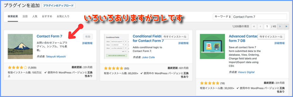 contactフォーム